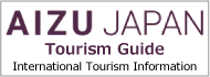 International Tourism Information