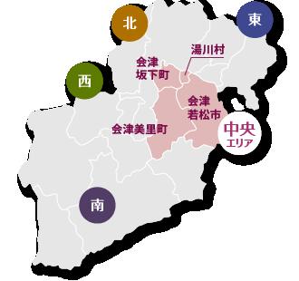 中央エリア地図