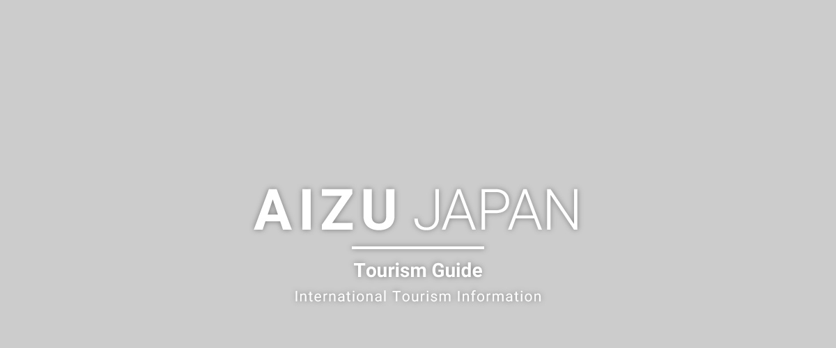 Aizu Japan Tourism Guide
