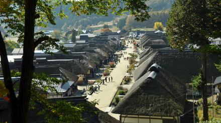 Shimogo Town