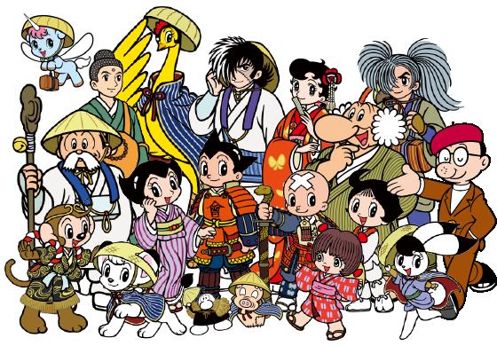 手塚治虫キャラクター