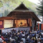 檜枝岐の舞台
