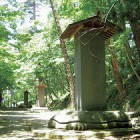 会津松平家墓所