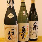 会津坂下町の地酒