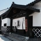 会津の酒蔵見学