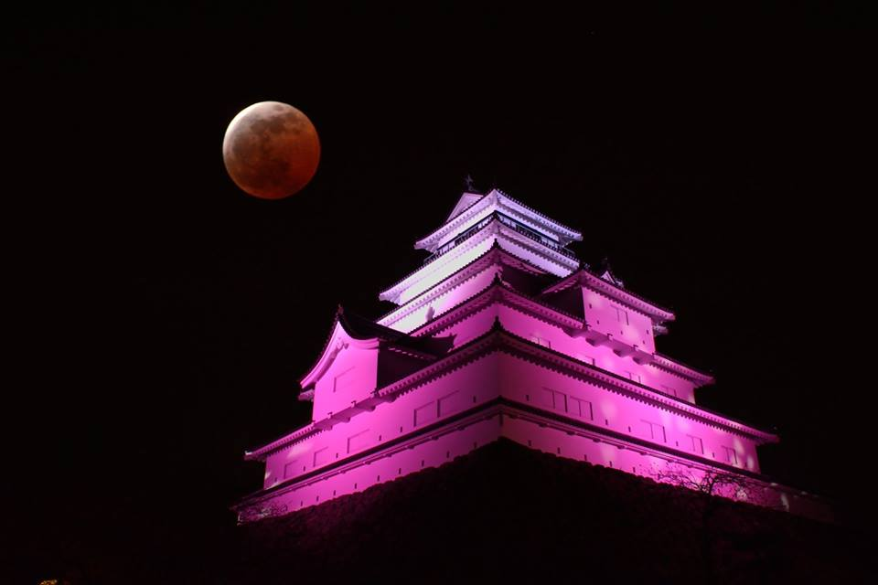 Kaikigesshoku to Tsurugajo (Total Eclipse of the Moon and Tsuruga Castle)