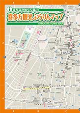 喜多方観光ぶらりんマップ