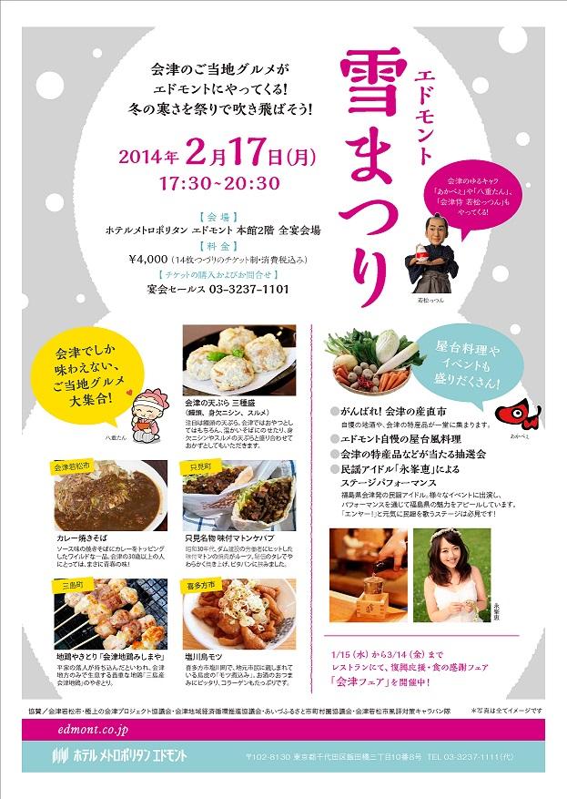 2014エ~1.jpg2