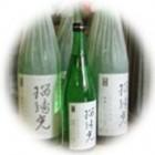 純米酒瑠璃光