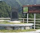 白洲次郎記念碑