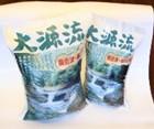 清らかな水と空気が育てた 会津金山産コシヒカリ「大源流米」