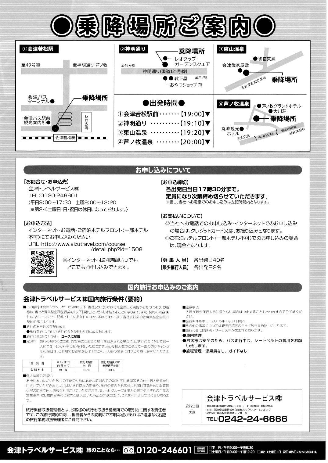 MX-4110FN_20150218_212827_002