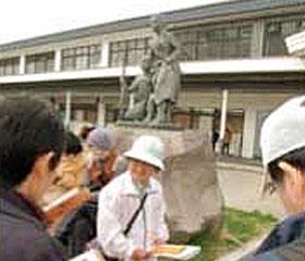 駅からまちなか歴史散策ガイド