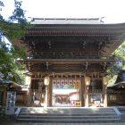 伊佐須美神社参拝