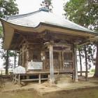 田村山観音堂