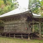 関山観音堂
