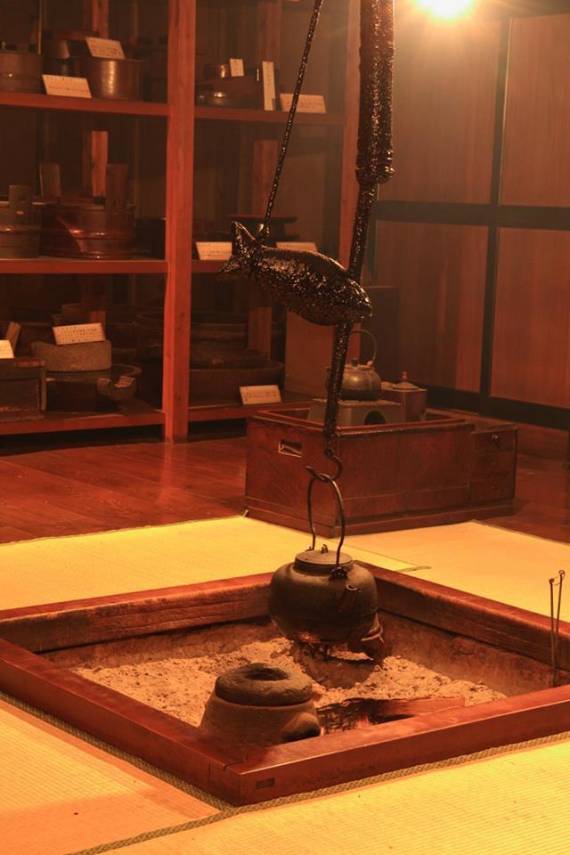 Irori (A Japanese Fireplace)