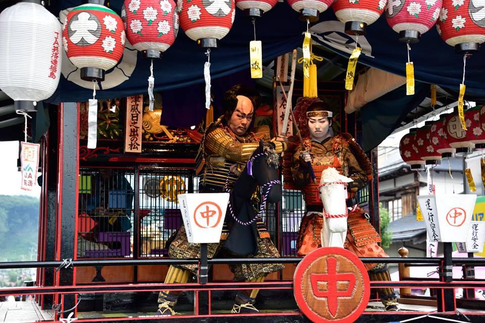 Tajima Gion-sai (Tajima Gion Festival)